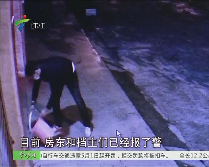 广州:七店铺被泼油漆 监控下三男现行