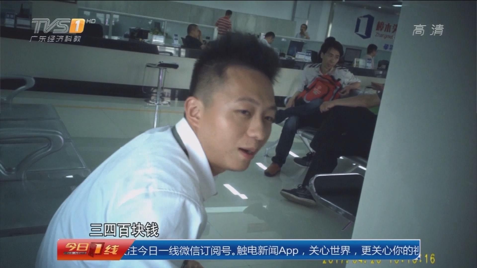 """东莞樟木头综合服务中心:中介""""承包""""过户号 街坊一个月难过户"""