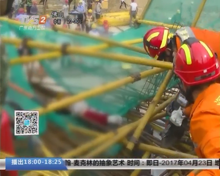 深圳:地铁工地钢筋框架坍塌 4名工人被困