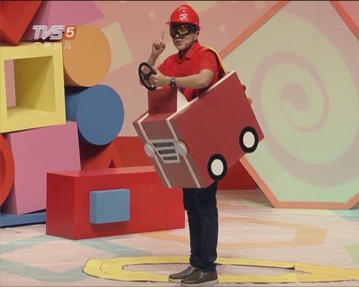 20170419《幼幼总动员》