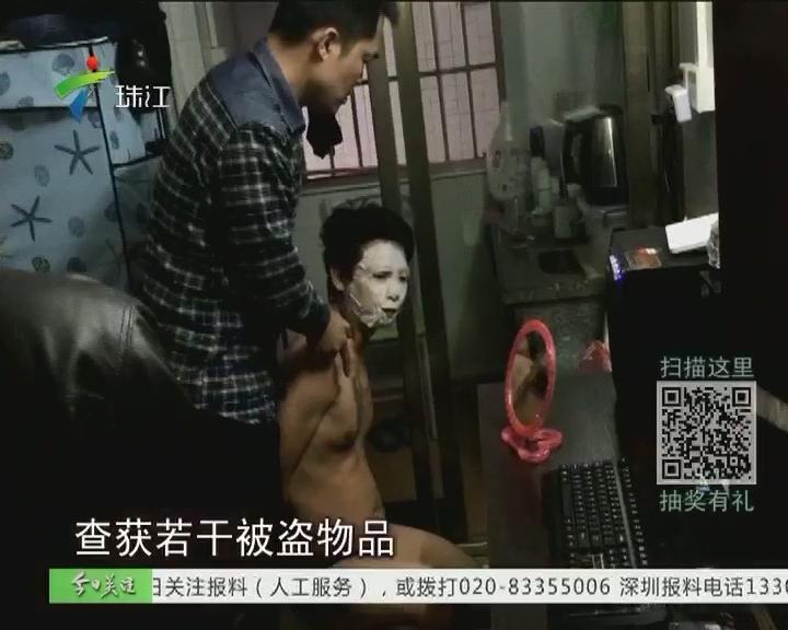 中山:疯狂盗窃24宗 90后大盗被捕时在敷面膜