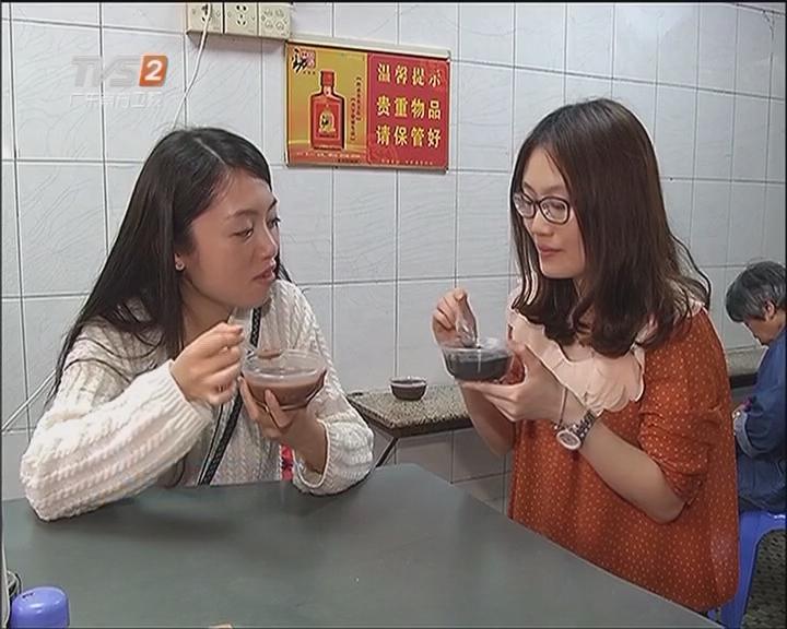 寻找儿时味道:甜糯眉豆沙