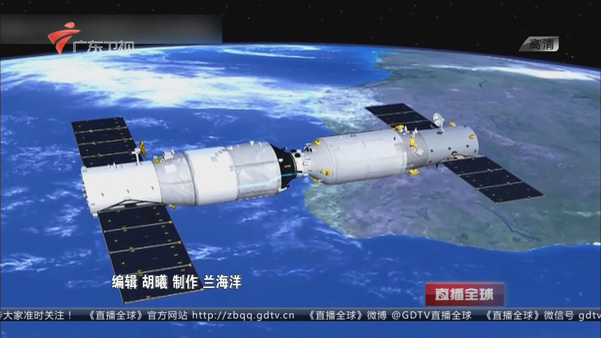第二届中国航天日 1970年4月24日中国跨入探索太空行列