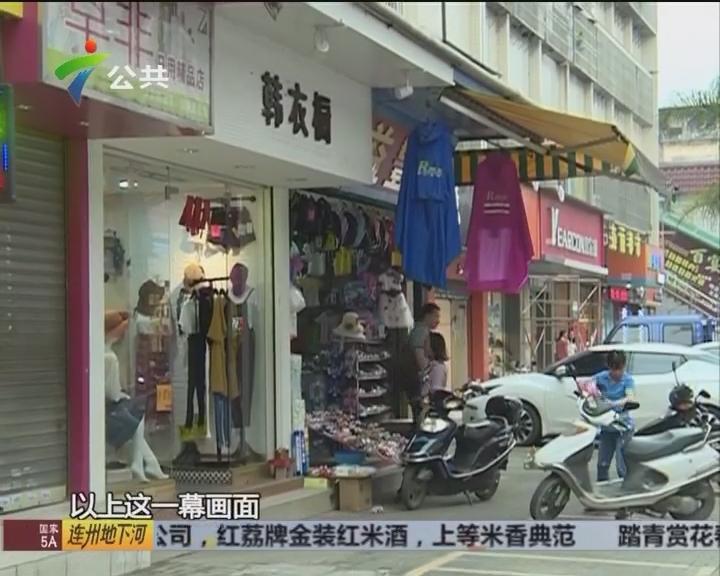 肇庆:服装店门口 男子举止怪异