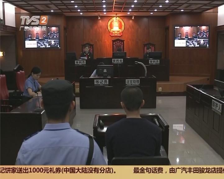 广州:狗公非礼自家狗 九零后打人致命案
