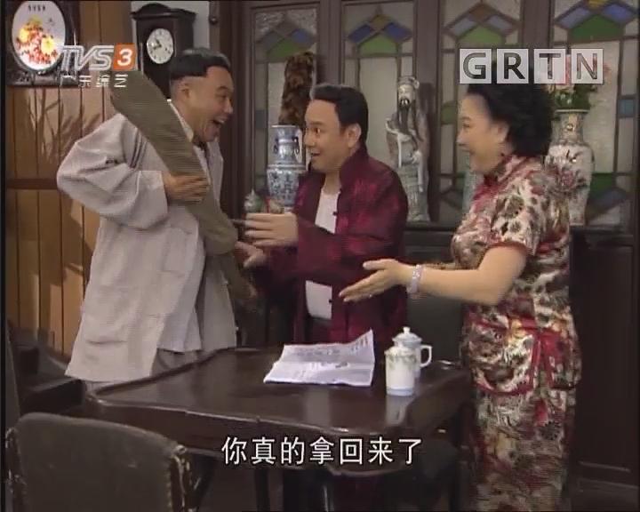 20170427《七十二家房客》乌喱单刀