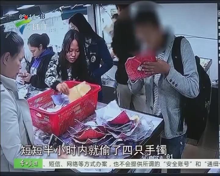 佛山:男子店铺偷走贵价玉镯 店主施巧计引蛇出洞