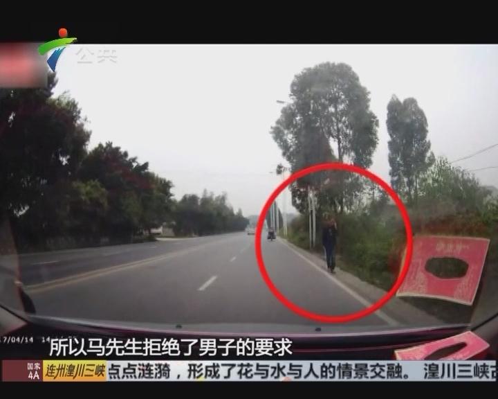 车主报料:开车路上一声响 路人捂耳要赔偿