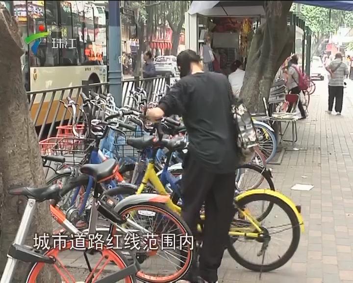 广州交委:暂未限制共享单车投放