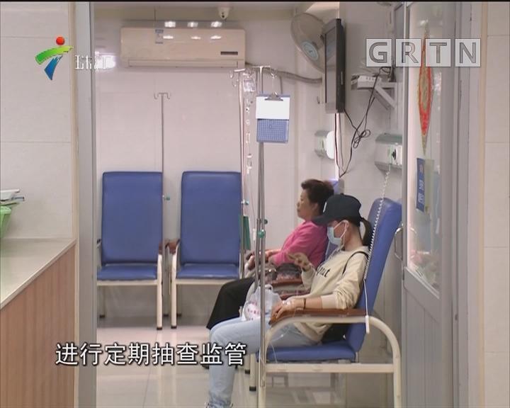 广东医院逐步取消门诊输液