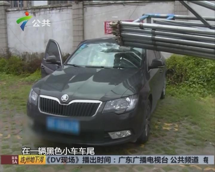 广州:暴雨突袭 物流园内多个雨棚倒塌