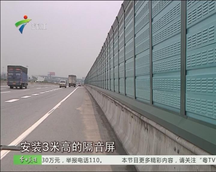 广州:隔音屏不隔音 噪音直冲居民区