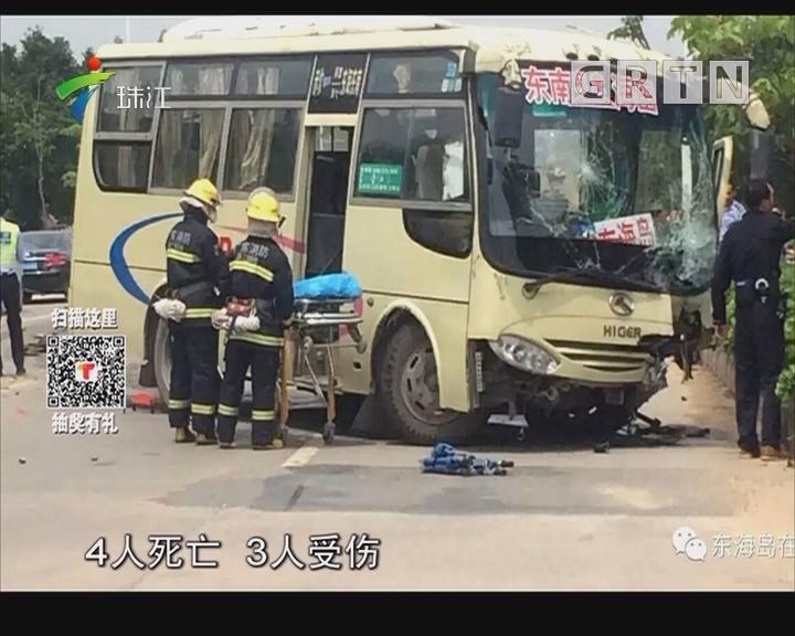 湛江:东海岛发生惨烈车祸