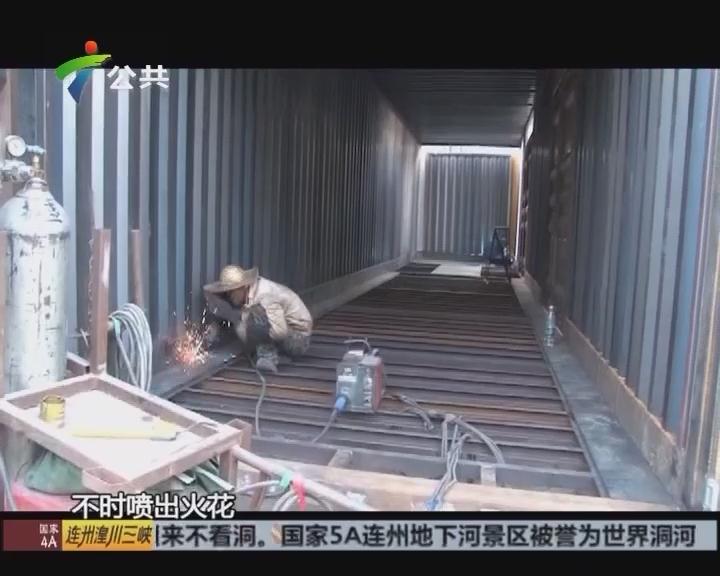街坊报料:电焊工地旁存隐患 货车变身加油站