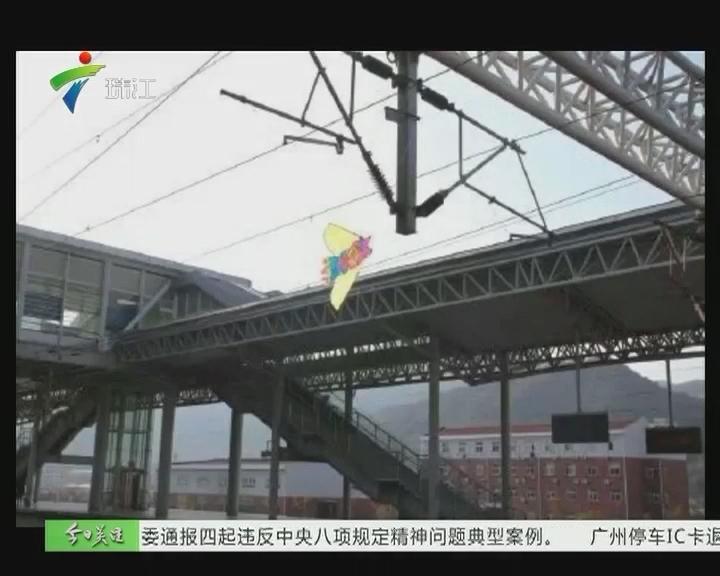 肇庆:短短一周内 风筝两次逼停广佛肇城轨
