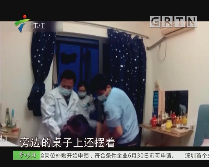 广州:女子直播割腕自杀 警方紧急救人