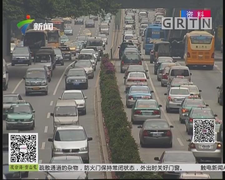 浙江:女子乘网约车遇变态司机 暗自录下全过程