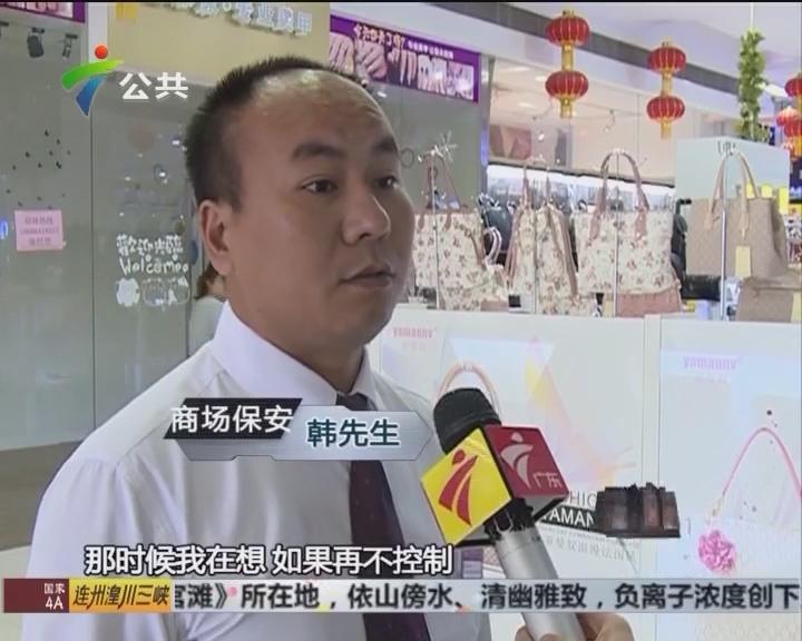 东莞:保安果断出手 制服损坏公私财物男子