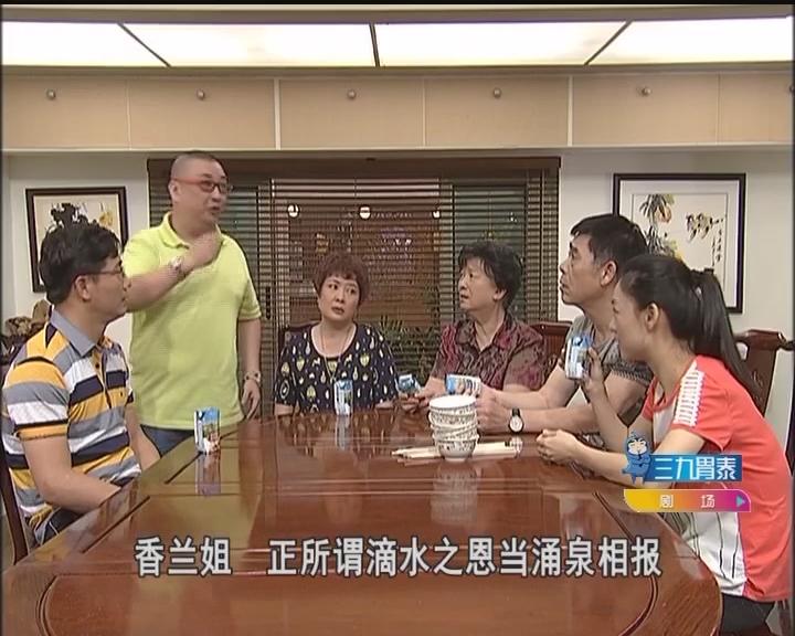 20170423《外来媳妇本地郎》忘记你?好难!(上)