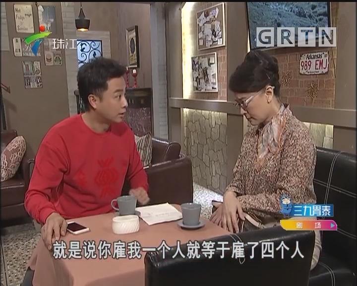 20170429《外来媳妇本地郎》季末大信封
