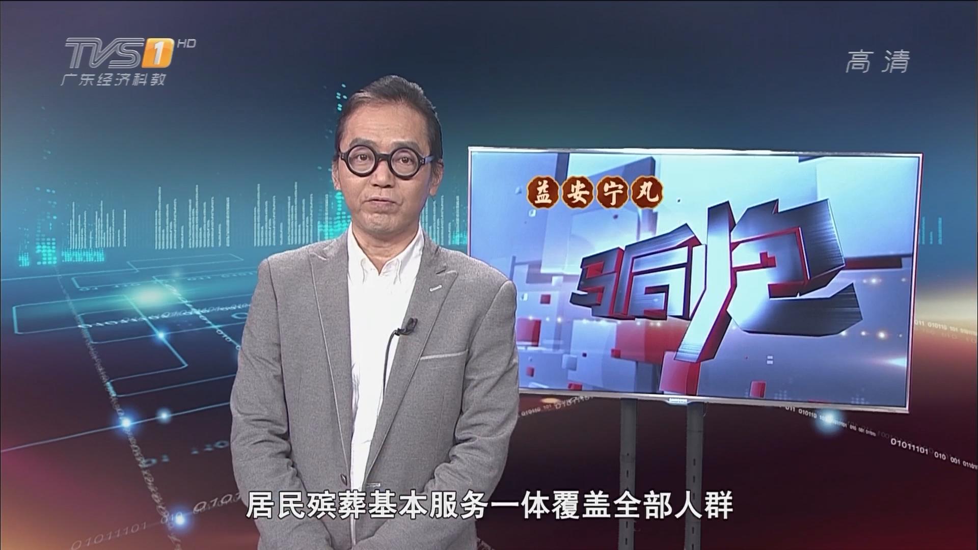20170404《马后炮》 整档节目