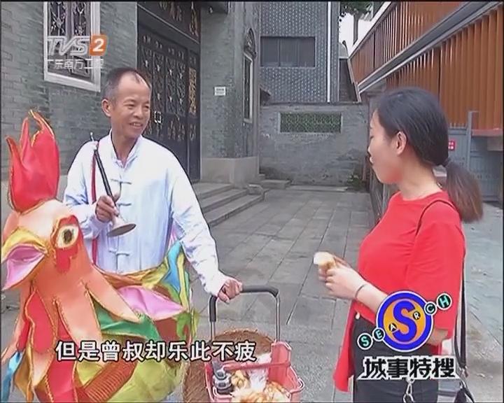 """佛山街头惊现现实版""""鸡公福"""""""