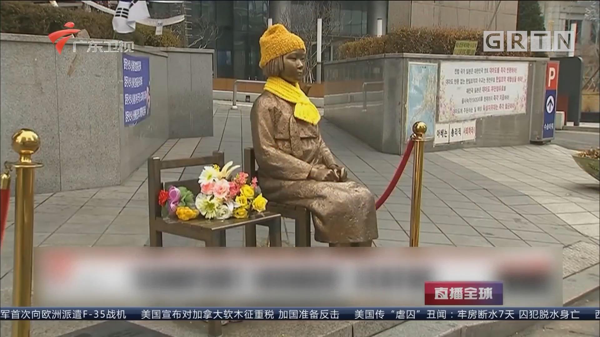 """蓝皮书主张独岛主权再惹韩抗议 日益趋冷的韩日关系""""雪上加霜"""""""