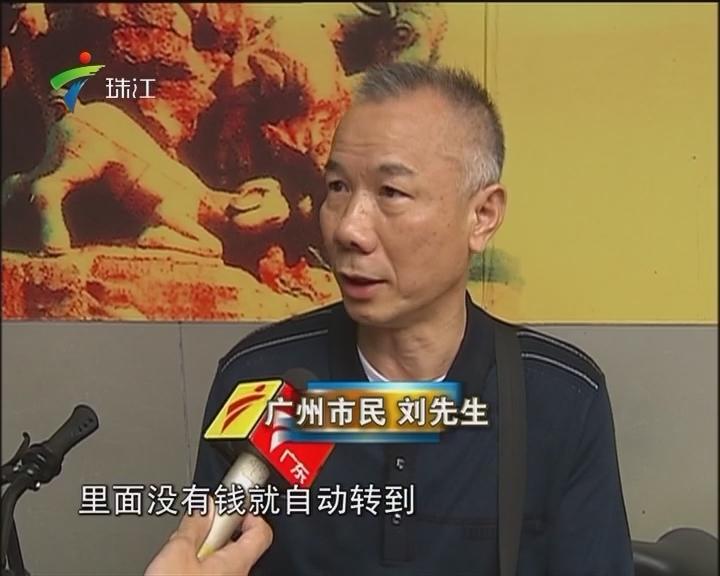 广州:羊城通将接入支付宝 市民有赞有弹