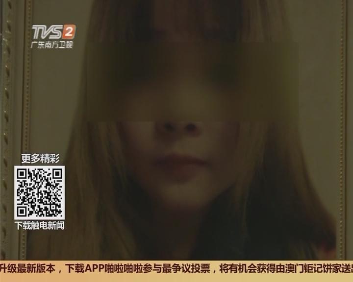 江门:18岁女工遭同事毒手 警方七小时擒凶