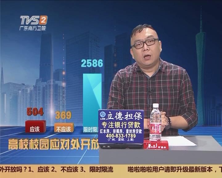 20170411互动集锦