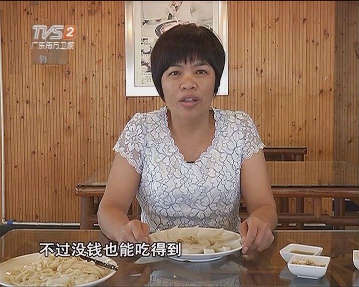 寻找儿时味道:粤西捞粉簸箕炊