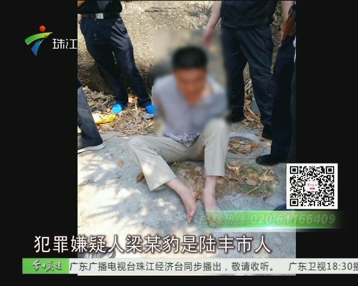汕头:抢劫杀人致两死 嫌疑人今天落网