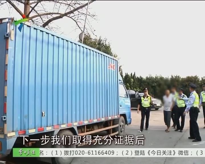 """关注曝光""""黑油库"""" 佛山警方打击取缔"""