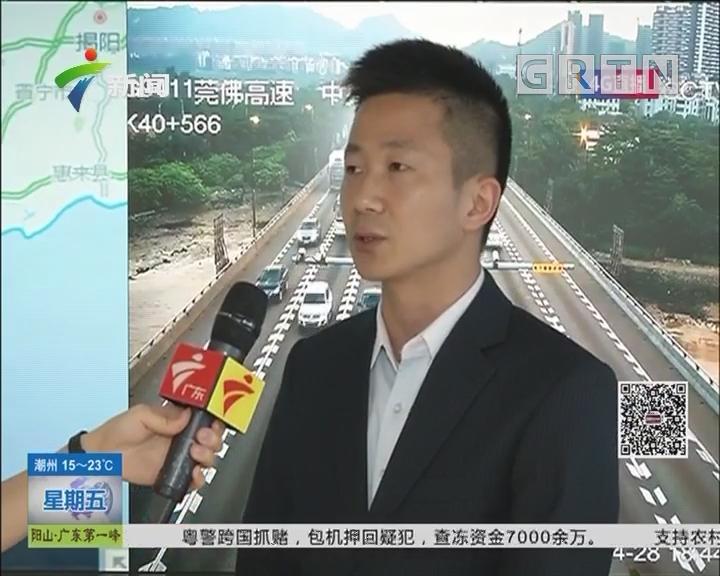高峰直击:五一高速免费 车流总量将超过2800万车次