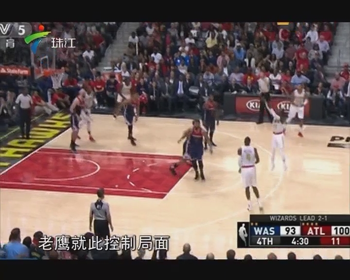 NBA:老鹰七人上双力擒奇才2:2