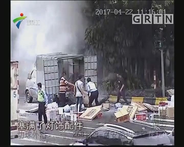 佛山:小货车着火 过路群众纷纷伸援手