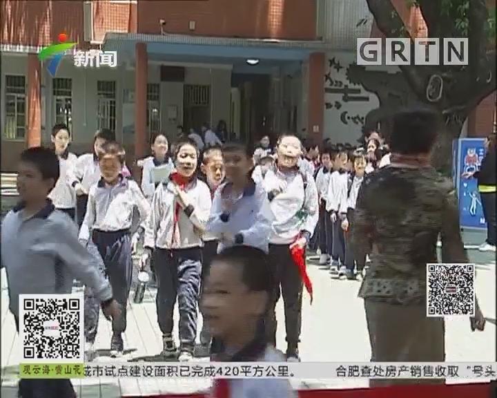 广东:三年内基本消除中小学大班额