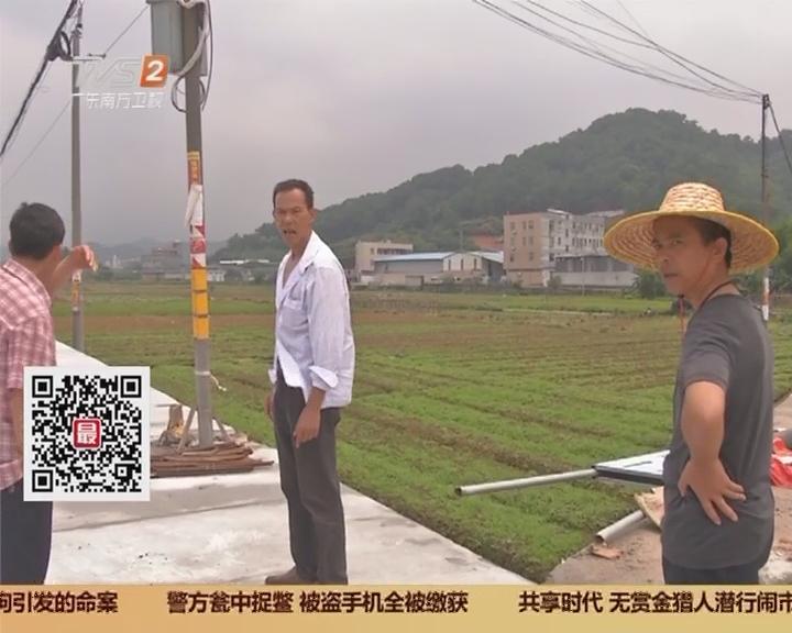 广州市白云区白沙村:车主驶上在修村道 被索50万!