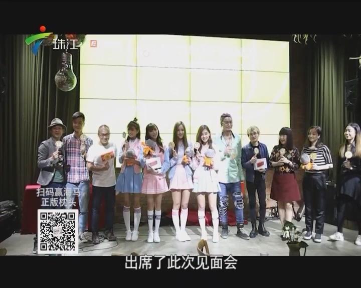 万人cosplay大盛宴 2017鼎湖山音乐节预定你