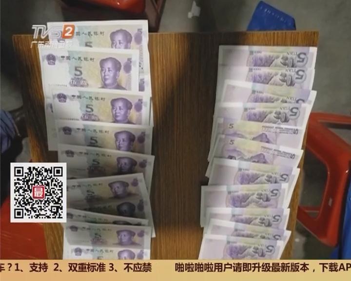 中山坦洲:快递利是封里 为何全是钞票?!