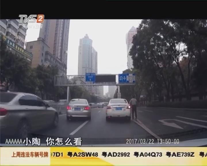 网友视频:违法停车