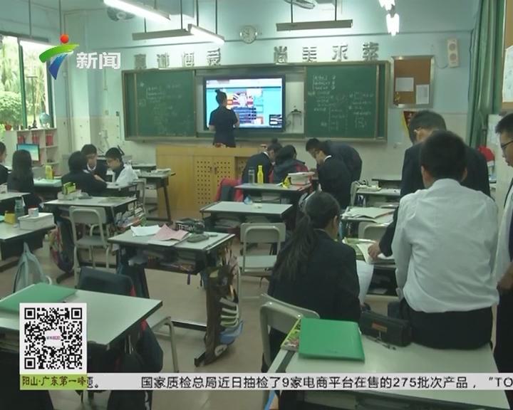 """广东小升初:今年依旧""""先公后民""""民办初中网上报名"""