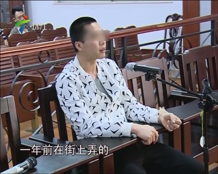 梅州:傍上富二代?两痴情女子被骗264万元
