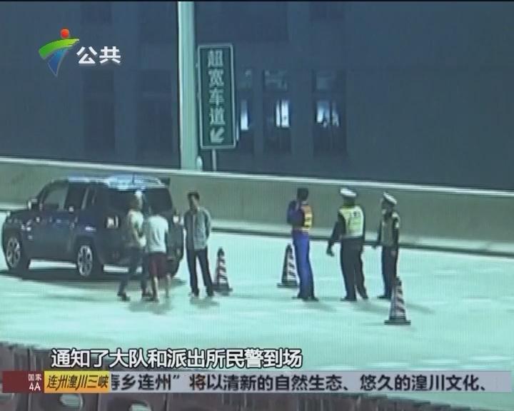 交警执法遇阻 闹事乘客终被行拘