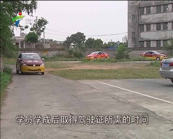 湛江:预约科目二考试难 驾校学员大量积压