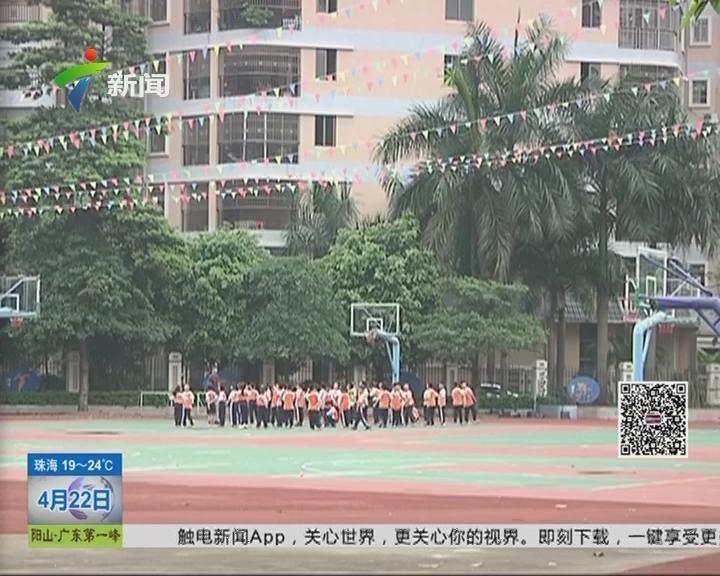 肇庆 小调查:一个班上48名小学生沉迷网游