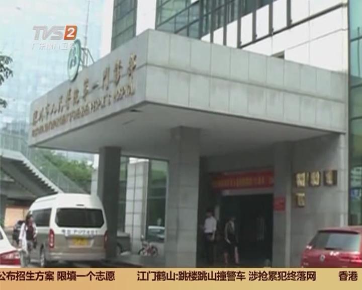 深圳:多家三甲医院医生 被曝医保套现