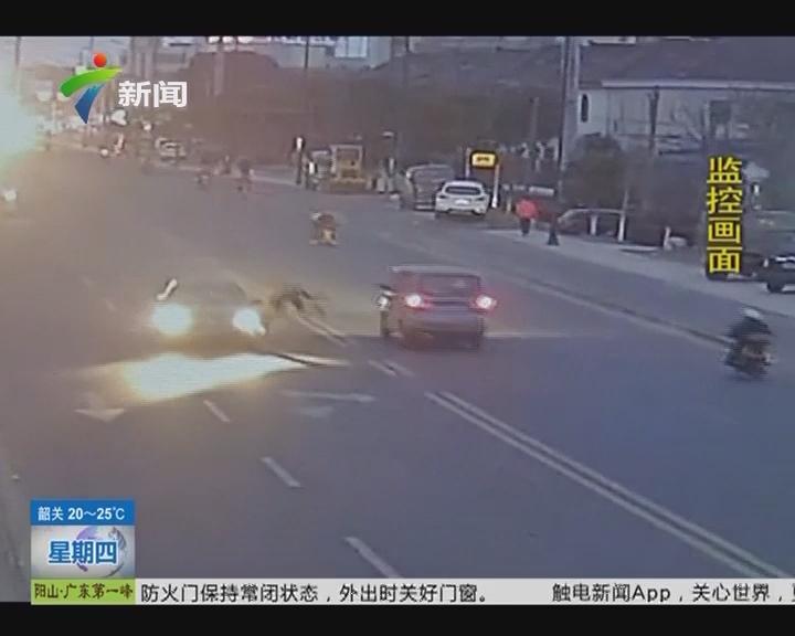 江苏:男子短短几分钟被撞三次 幸无生命危险