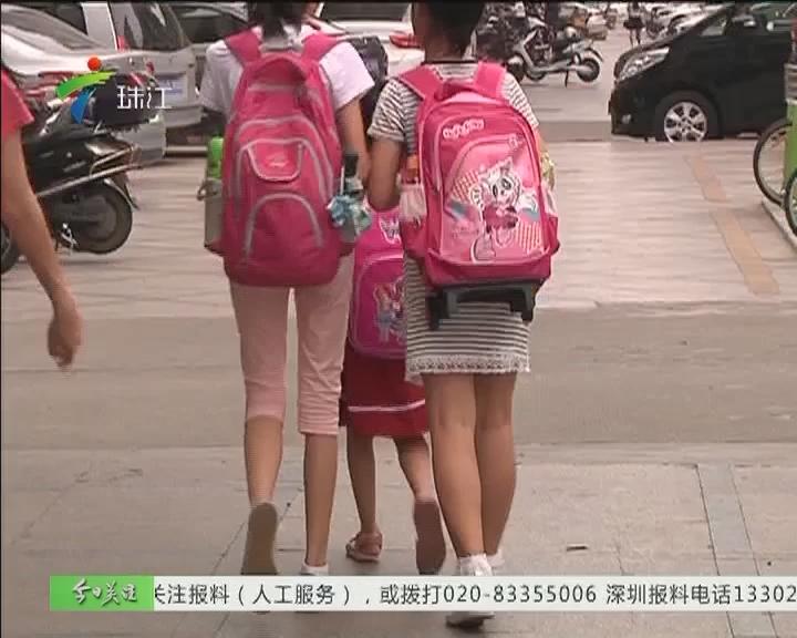 茂名:小学女生沉迷手游 被骗走8100元