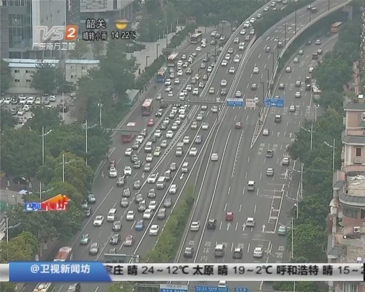广州拥堵指数:车流量微增 一季度拥堵指数同比下降